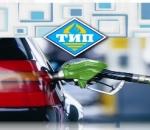 Качествените горива - дългосрочна инвестиция в сигурността на Вас и  вашия автомобил
