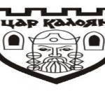 Какво не знаете за община Цар Калоян?