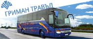 ГРИМАН ТРАВЪЛ ЕООД