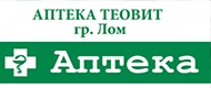 Аптека Теовит - Лом