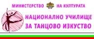 НУТИ - София