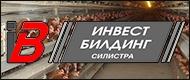 Инвест Билдинг - Силистра ООД