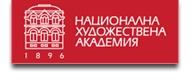Национална Художествена Академия София
