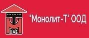 Монолит Т ООД