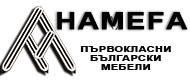 Фабрика ХАМЕФА