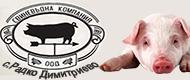 Свиневъдна Компания