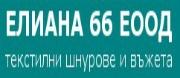 Елиана 66 ЕООД