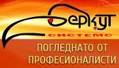 Беркут Системс ЕООД