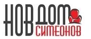 Търговската верига мебелни салони Нов дом Симеонов - Нов дом Симеонов,  Мебели,  Вътрешен интериор,  Интериорен дизайн,  мека мебел,  маси,  столове