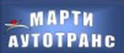 Автокъща Марти Аутотранс
