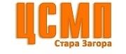 Център За Спешна Медицинска Помощ - Стара Загора