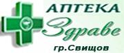 Аптека Здраве - Свищов