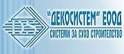 Декосистем ЕООД