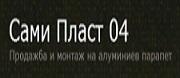 Сами Пласт 04