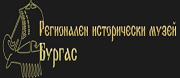Регионален исторически музей - Бургас
