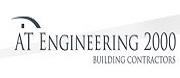 АТ Инженеринг 2000