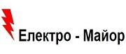 Електро - Майор