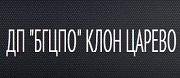 ДП БГЦПО Kлон Царево