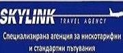 Скай Линк