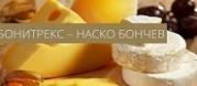 Бонитрекс - Наско Бончев
