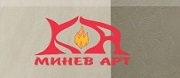 Каминев - Арт
