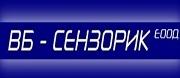 ВБ Сензорик ЕООД