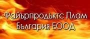 Плам България АД