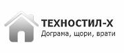 Техностил-Х ЕООД
