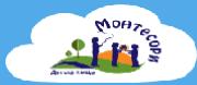 Частна детска градина Монтесори - София