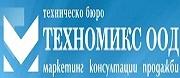 Техномикс ООД