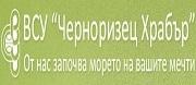 ВСУ Черноризец Храбър