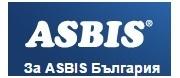 Асбис България