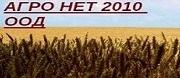 Производство на селскостопанска продукция Агро нет 2010 - Агро нет 2010, АГРО НЕТ 2010, ечемик, пшеница, слънчоглед, царевица