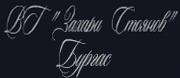 Вечерна Гимназия Захари Стоянов - Бургас