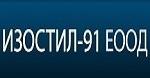 Изостил - 91