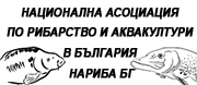 Национална асоциация по рибарство и аквакултури в българия НАРИБА БГ