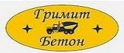 Гримит Бетон