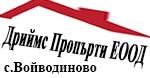 Дриймс Пропърти ЕООД