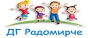 ДГ РАДОМИРЧЕ - Радомир