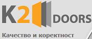 К2 Доорс ЕООД