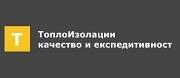 Мартинели Строй ЕООД