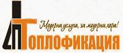 Топлофикация-Враца ЕАД
