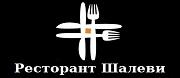 Ресторант Шалеви