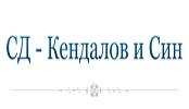 СД Кендалов и Син