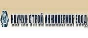 Каучук Строй Инженеринг ЕООД