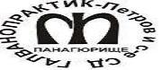 Галванопрактик Петров и Съдружие