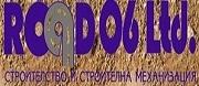 Роуд 06