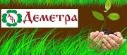 АВП Деметра
