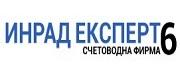 Инрад Експерт 6 ООД