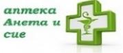 Аптека Анета и Сие